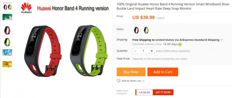 Фитнес-трекер Honor Band 4 ещё до презентации засветился на AliExpress по цене $39