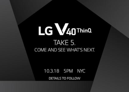 Смартфон LG V40 ThinQ с пятью камерами будет анонсирован 3 октября