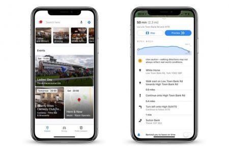 В Google Maps на iOS появился раздел «События» и данные о перепадах высот в пешеходных и велосипедных маршрутах