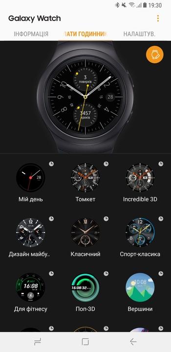 Обзор умных часов Samsung Galaxy Watch