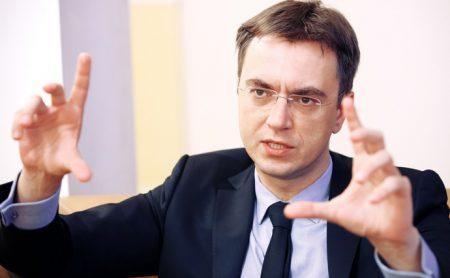 Владимир Омелян рассказал, когда в Украине появится завод по производству электромобилей
