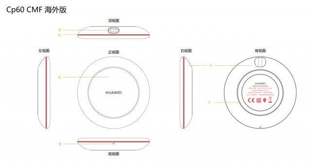FCC сертифицировала зарядные устройства Huawei: беспроводное на 15 Вт и проводное на 40 Вт