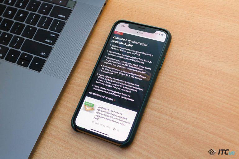iPhone Xs и iPhone Xs Max - обзор смартфонов Apple - ITC.ua