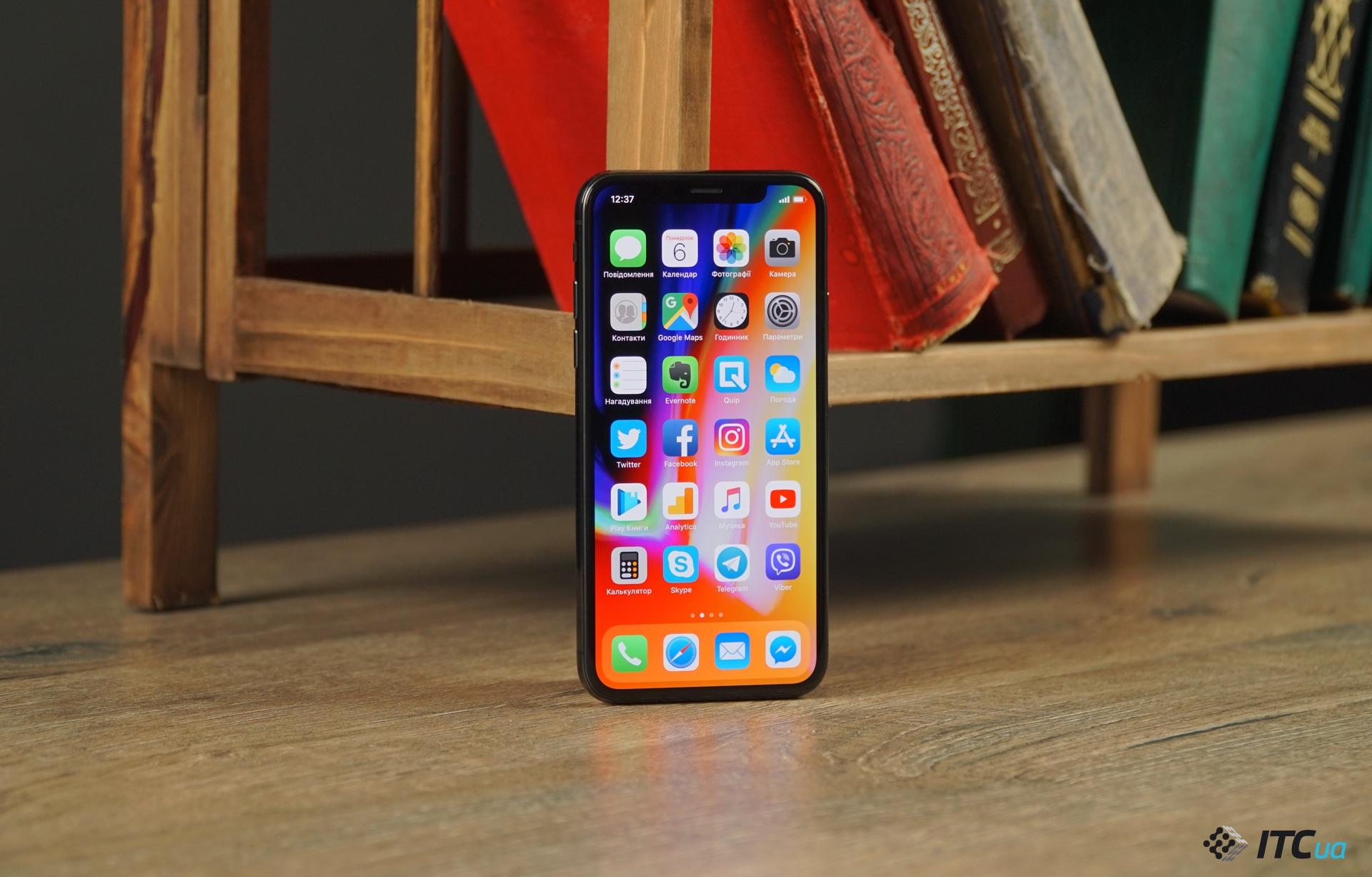 Как выбрать Apple iPhone