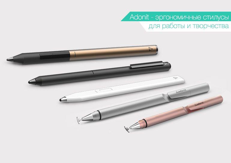 Adonit — стилусы для любого устройства