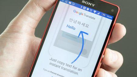 Исследование: Google Translate страдает гендерными предрассудками