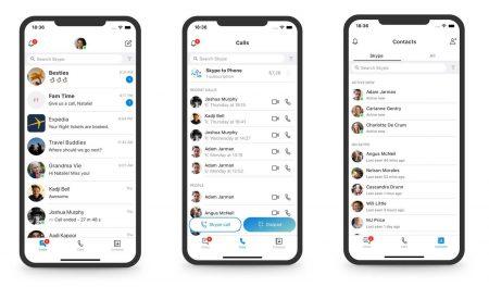 Microsoft снова меняет дизайн Skype