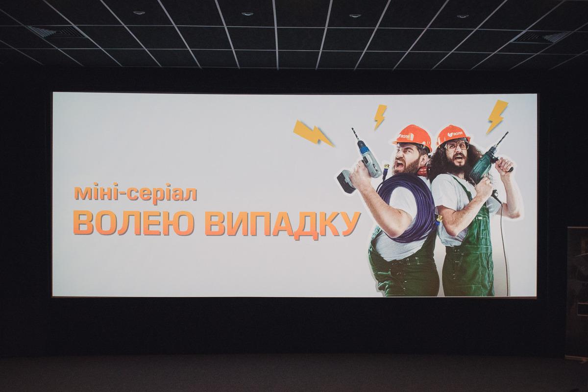 «ВОЛЯ» сняла собственный комедийный мини-сериал «По воле случая» на основе реальных историй с сотрудниками и абонентами