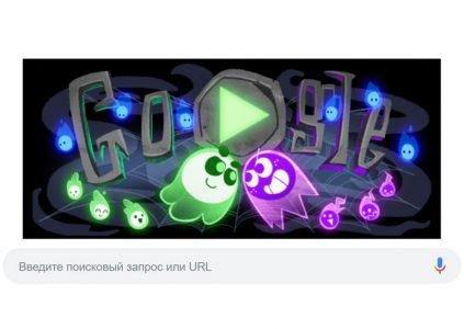 Новый дудл Google, посвящённый Хэллоуину, также является первой многопользовательской игрой компании