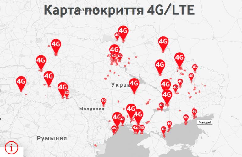 Vodafone Украина расширил 4G-покрытие на Полтавщине и Слобожанщине