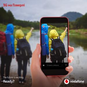 Vodafone установил на Говерле базовую станцию с поддержкой 3G и питанием от солнечных батарей
