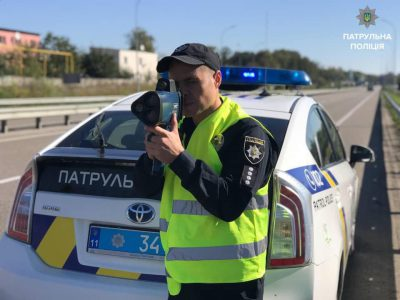 С сегодняшнего дня полицейские начали штрафовать за превышение скорости – на 255 грн (более чем на 20 км/ч) и 510 грн (более чем на 50 км/ч) [карта размещения радаров TruCam]