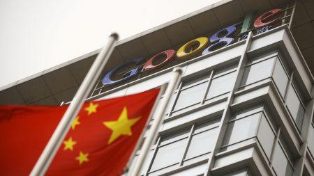 Глава Google признал существование проекта Dragonfly!