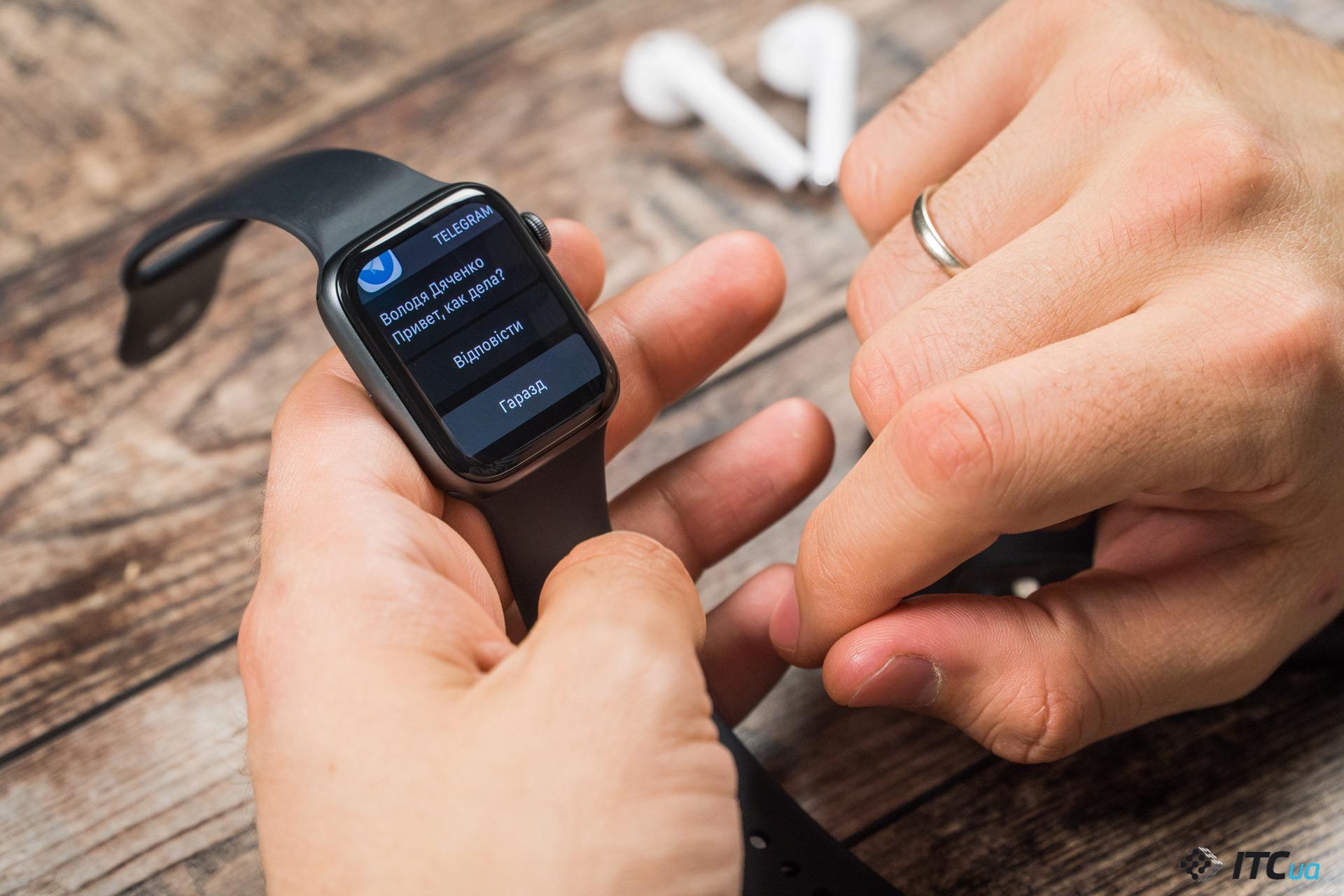 сообщения Apple Watch Series 4