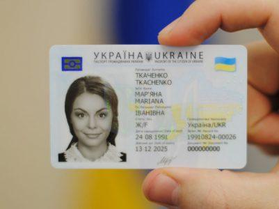 Правительство внесло изменения в порядок оформления паспорта гражданина Украины в форме ID-карты, с 1 ноября их могут получить все желающие