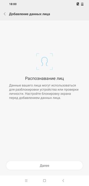 Обзор смартфона Pocophone F1: доступная производительность