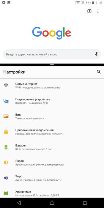 Обзор смартфона Sony Xperia XA2 Plus
