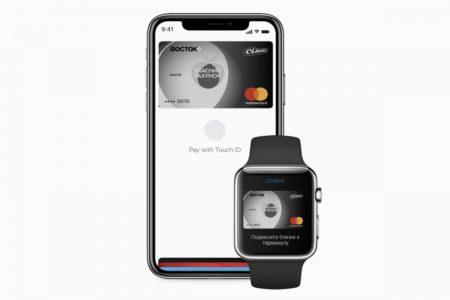 Еще одним банком, запустившим Apple Pay в Украине стал «Банк Восток»