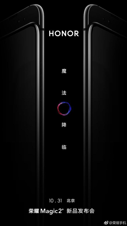 Официально: Анонс безрамочного слайдера Honor Magic 2 со скоростной 40-ваттной зарядкой запланирован на 31 октября