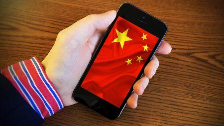 Китайскую стримершу арестовали за неуважительное исполнение гимна