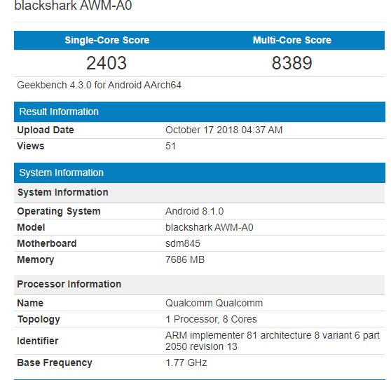 Игровой смартфон Xiaomi Black Shark 2 совершенно точно не получит новую 7-нм флагманскую SoC Snapdragon [+ новые фото устройства]