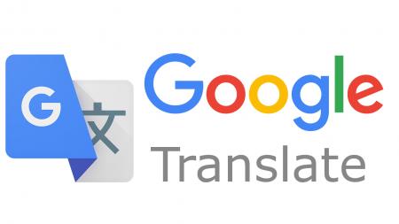 Веб-версия Google Translate получила обновленный дизайн в стиле Material Design 2.0