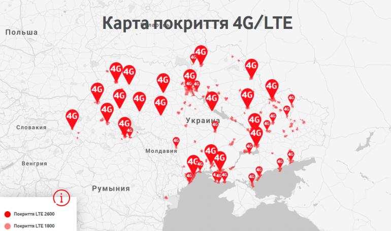 Vodafone Украина обеспечил 4G-связь для работников и посетителей Чернобыльской АЭС