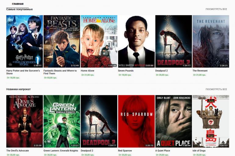"""YouTube запустил раздел """"Free to watch"""", в котором бесплатно показывает полнометражные фильмы с рекламой (но не во всех странах)"""