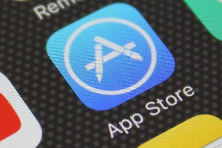 Reuters: Верховный суд склоняется к тому, чтобы признать обоснованными иски против Apple за высокие цены на приложения в App Store