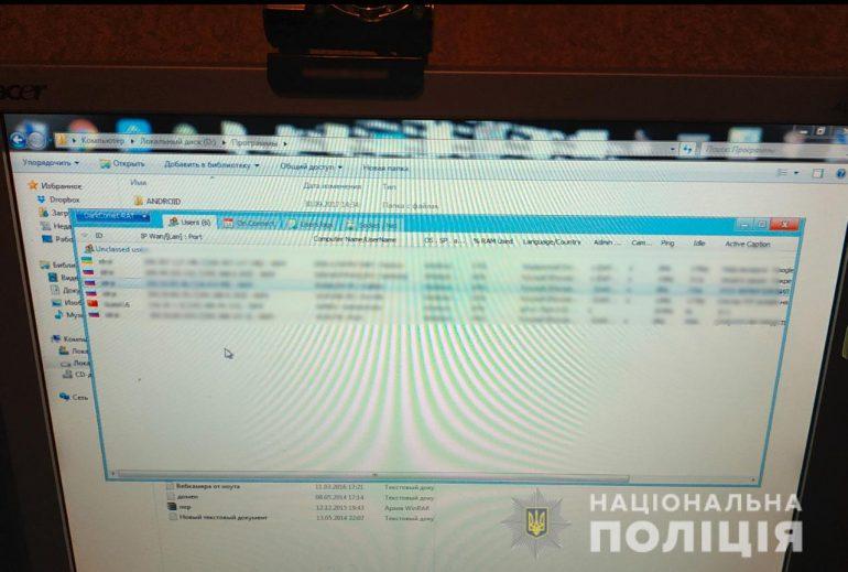Киберполиция выявила украинского хакера, инфицировавшего компьютеры более чем в 50 странах мира