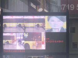 Китайская система распознавания лиц уличила в нарушении ПДД человека, которого физически не было в месте съёмки