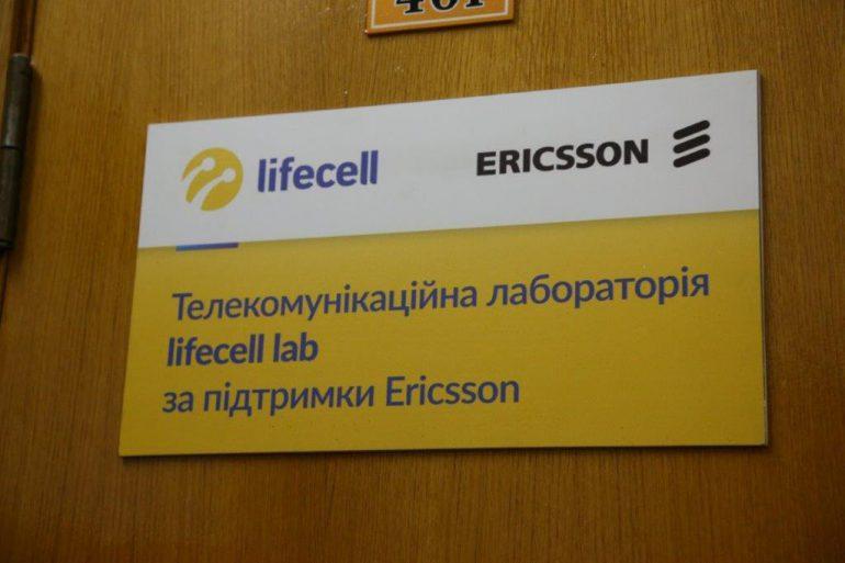lifecell при поддержке Ericsson открыл учебную телеком-лабораторию в Харьковском национальном университете радиоэлектроники