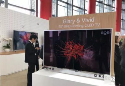 BOE показала 55-дюймовый телевизионную панель OLED разрешением 4К, изготовленный методом струйной печати