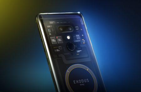HTC опровергла слухи об отказе от выпуска флагманских смартфонов