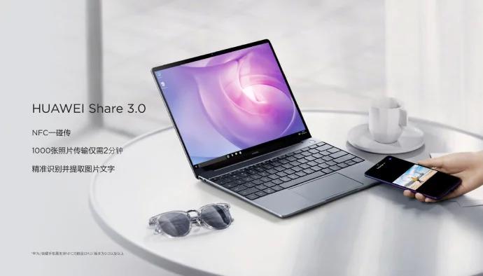 Huawei анонсировала 13,3-дюймовый ноутбук MateBook с поддержкой NFC