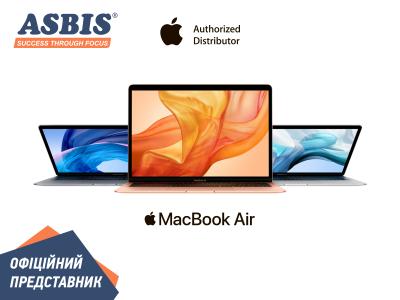 АСБИС-Украина: Сегодня в Украине стартовали официальные продажи обновленного Apple MacBook Air 13,3″ Retina, акционная цена — от 39999 грн