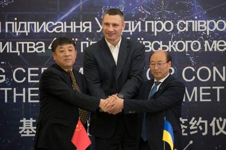 Метро на Троещину все ближе: объявлен тендер на разработку технико-экономического обоснования строительства стоимостью 148,5 млн грн