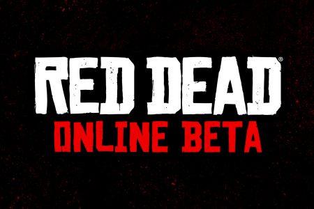 Бета-тестирование онлайн-режима Red Dead Online стартует уже завтра, 27 ноября 2018 года