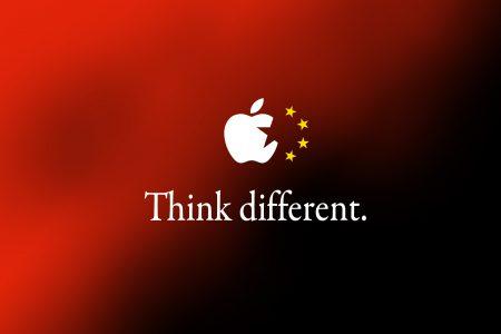 Freedom House: «Американские компании помогают Китаю строить цифровую антиутопию»
