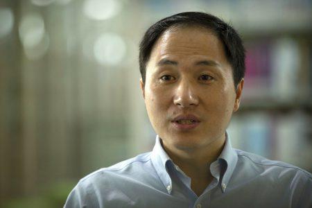 Правительство КНР выступило против редактирования генома человека