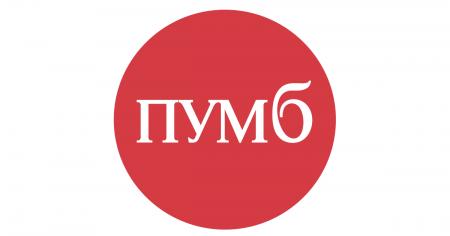 Еще одним украинским банком, подключившим Apple Pay, стал ПУМБ