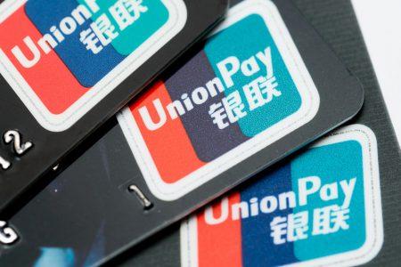 На украинский рынок выходит крупнейшая международная платежная система UnionPay