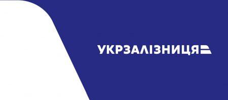 «Укрзалізниця» хвастается рекордными продажами билетов на фоне продолжающихся сбоев в работе онлайн-сервиса booking.uz.gov.ua