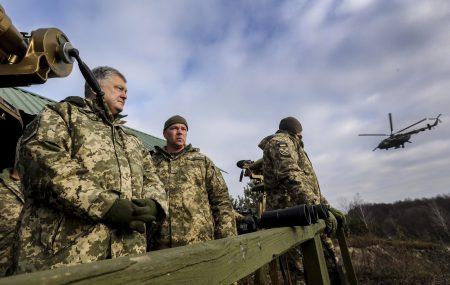 Порошенко объявил о завершении действия военного положения