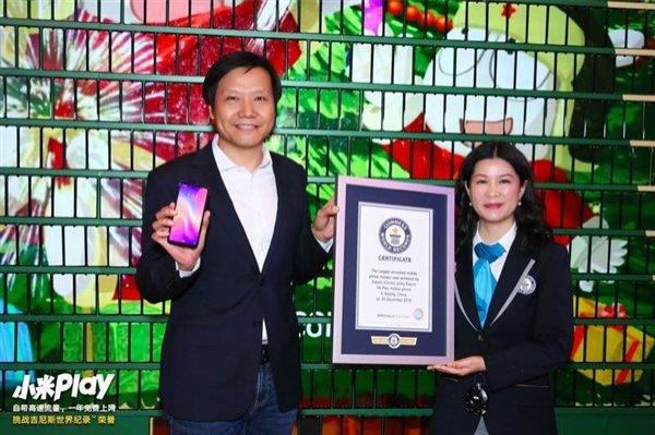 Xiaomi официально представила смартфон Mi Play с которым уже попала в Книгу рекордов Гиннесса