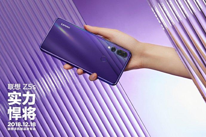 Lenovo Z5s получит дисплей, занимающий 92,6% лицевой панели, и специальную версию Ferrari Edition с 12 ГБ ОЗУ