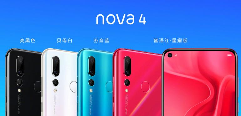 Анонсирован смартфон Huawei Nova 4 с отверстием в дисплее, самой маленькой фронтальной камерой и топовой 48-Мп основной камерой