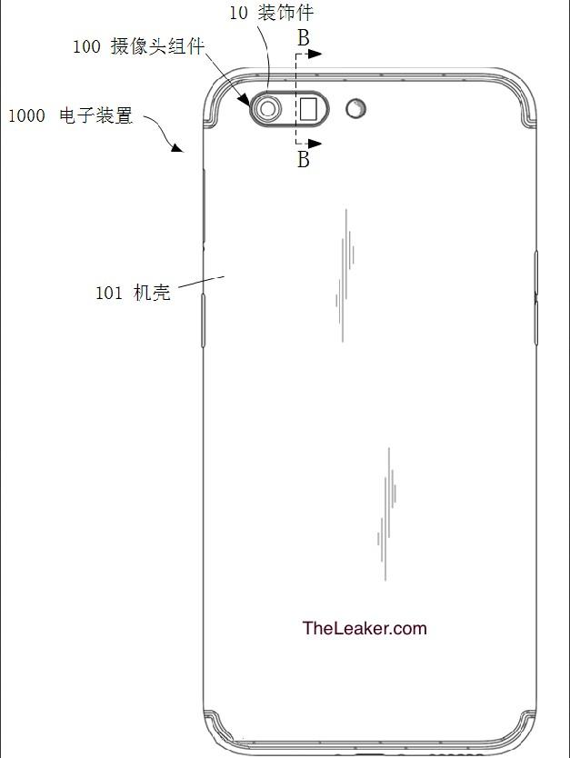 OPPO покажет на MWC 2019 камеру с 10-кратным гибридным зумом для смартфонов