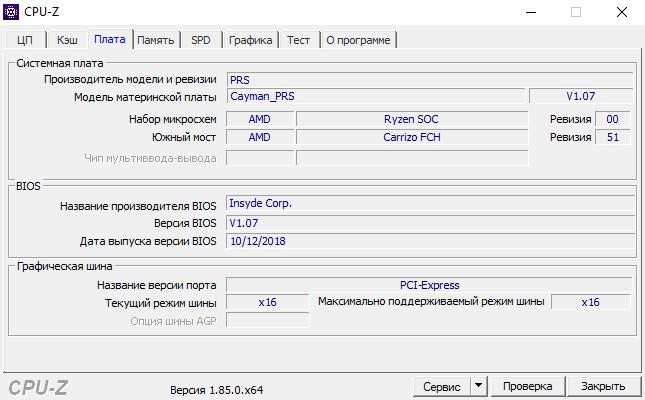 Predator Helios 500 — обзор игрового ноутбука Acer