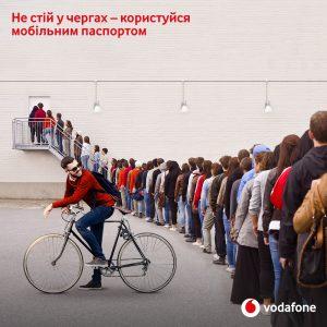 Припейд-абоненты Vodafone теперь могут зарегистрировать свой номер в онлайне с помощью ЭЦП или Mobile ID
